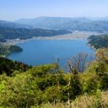 『いつか行きたい日本の名所 余呉湖』の画像