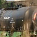 『タキ44000形タキ44218』の画像
