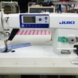 『【音声ガイダンスをしてくれるJUKI製DDL-8000A(ダイレクトドライブ本縫い自動糸切りミシン)を岐阜県美濃市のお客様にご購入いただきました】』の画像