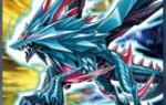 【遊戯王OCG】新カード『星風狼ウォルフライエ』が判明 「ドーン・オブ・マジェスティ」に収録