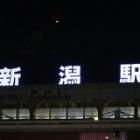 『6/17~19 「AKB48 45thシングル選抜総選挙」新潟遠征 2日目 その4』の画像