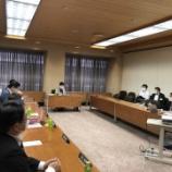 『山形市議会産業文教委員会勉強会に参加させていただきました!』の画像