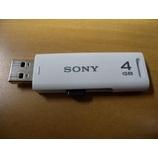 『キリンさん出動です! USBメモリ データ復旧』の画像