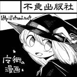 『関西コミティア54』の画像