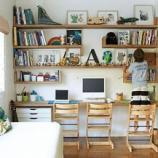 『狭いマンションリノベーション!家族みんなのワークスペース計画・情報収集 【インテリアまとめ・インテリアブログ マンション 】』の画像