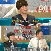 『【NRGミョンフンとも共演!】ウン・ジウォン「ラジオスター」で「キム・グラさんは僕に任せて!」』の画像