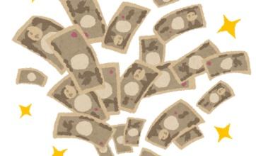 【祝】ホストに一晩で2300万円使った女子がついに結婚!!いやー努力って実るんですね!!おめでとう!!