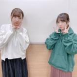 『【乃木坂46】新内眞衣さん、また失敗・・・』の画像