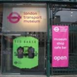 『ヨーロッパの旅 ~【ロンドン 交通博物館】』の画像