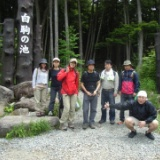 2009.07.04(土)白駒池・高見石トレッッキング・ヤッホーの湯 参加者8名のサムネイル
