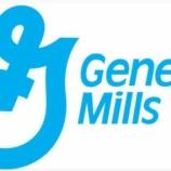 """『【GIS】ゼネラル・ミルズは""""ハーゲンダッツ""""が有名な食品メーカー。安定した業績も支払利息が増加。それが示す重要な事柄とは?』の画像"""