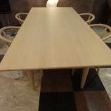『【セール情報・期間限定セール・2011年秋】 日進木工の純飛騨山のダイニングテーブル・HIT-22A』の画像