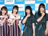 【悲報】2016年忘年会以来、乃木坂と欅坂の交流がないけど・・・何かあるの?ファンも困惑?