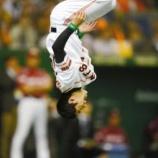 『【野球】体操・白井健三が始球式!5万人の前で側転からの後方宙返り披露』の画像