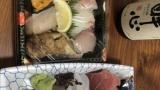 この寿司いくら出せる?(※画像あり)