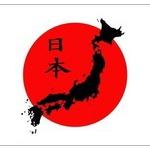 3割が一生独身で暮らす時代が到来 日本経済終了 どうしてこうなった