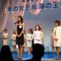 2002湘南江の島 海の女王&海の王子コンテスト その31(1番・私服)