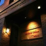 『JAL×はんつ遠藤コラボ企画【釧路編2】1日め・洋食レストラン(七人の小人)』の画像