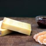 『ちょっと高めの外国のチーズ食ってもあんまおいしくないんだけど・・・』の画像