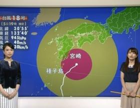 気象予報士・岡村真美子さん(30)「満潮」 実況民「まんちょ!」「真美子のまんちょ!」