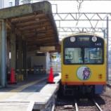 『【数少ない軽便鉄道】三岐鉄道 北勢線』の画像