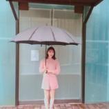 『【乃木坂46】傘デカすぎないかw 傘みおな、でこみおな、ミニスカみおな・・・』の画像