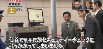 丸山弁護士「仙谷氏を訴える!」→進次郎「いいかげんな答弁されてる方に、言われても気にすることはない」