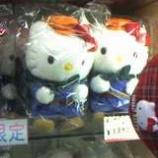 『(石川)北陸キティ』の画像