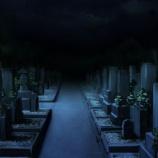『【肝試し】ミコダイの二重垣根「狂ったように泣き叫ぶ男の霊」』の画像