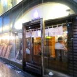 『JALPAK×食べあるキング「韓国」【2日め】(その12)「麺屋三代目」が梨泰院にも。しかも24時間営業(韓国・ソウル)』の画像