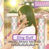 『尊すぎる・・・乃木坂46時間TV『Sing Out!』披露!!!!!!キタ━━━━(゚∀゚)━━━━!!!』の画像