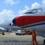 『中国東方航空ビジネスクラス これが軽めの機内食ですか〜!?機内編』の画像