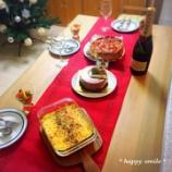 『我が家のクリスマス2016』の画像