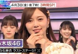【朗報】次回4/3Mステ、白石麻衣ラストステージ決定・・・!