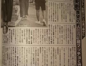 【画像】安室奈美恵の息子(18)