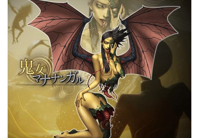 【画像】女神転生5の新規悪魔「マナナンガル」、グロすぎるwww