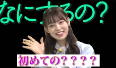【乃木坂46】阪口珠美『優雅な暮らしに憧れる・・・』