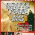 『モーヴトーン・マス・クワイヤ クリスマスゴスペルライヴ』が、11/24(日)にあるんだって♪