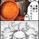 飯田橋・かわなの『いくら丼』