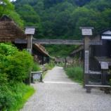 『乳頭温泉郷 鶴の湯温泉 』の画像
