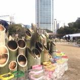 『阪神淡路大震災から24年。BE KOBE 神戸は人のなかにある』の画像