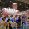 東京おもちゃショー2015 その36(タカラトミーアーツ)