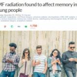『スマホの電磁波で若い人の記憶力が減退する可能性』の画像