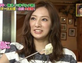 北川景子ちゃんの最新モグモグきたよwww