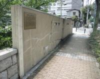 『阪神尼崎旧発電所と旧開明尋常小学校校舎』の画像