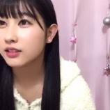 『[動画]2018.11.29(22:03~) SHOWROOM 「=LOVE(イコールラブ) 山本杏奈 ※20歳ラスト配信」@個人配信』の画像