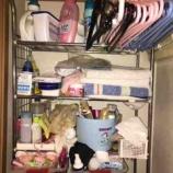 『洗濯棚カゴ片付け』の画像