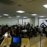 『【早稲田】研究論文発表会、予選、本選』の画像