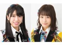 【先着100名限定】観光セミナー「AKB48大西桃香の奈良に来てみて!」予約受付中!【奈良まほろば館(東京・日本橋)】