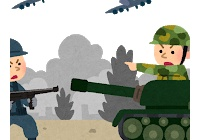 【議論】「自衛隊は不要 日本に攻めてくる国なんてない」?反論できるやついるの?【お花畑】